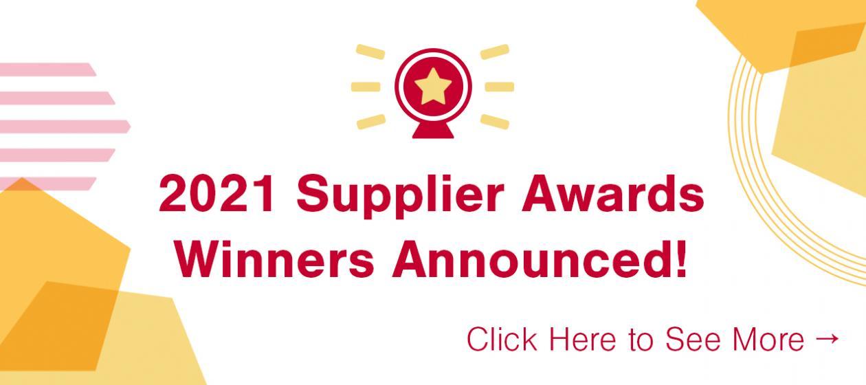 2021 Supplier Awards Winners Announced!